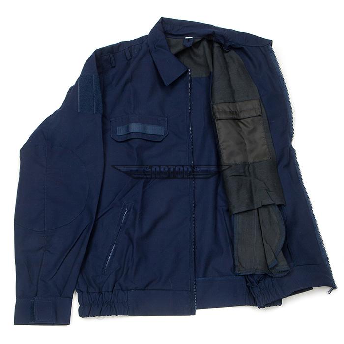 Офисная Форма Одежды Купить